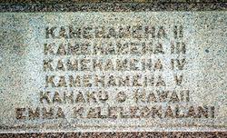 King Kauikeaouli Kamehameha