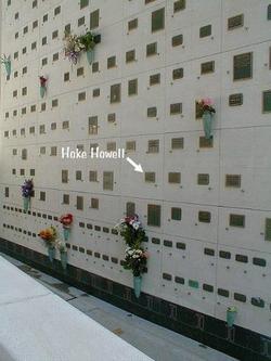 Hoke Howell