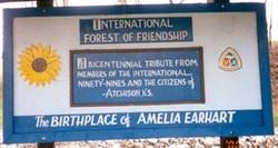 International Forest of Friendship Memorial