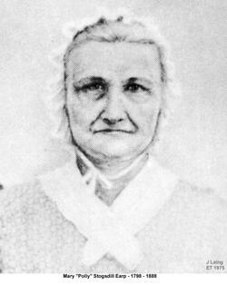 Mary Ann <i>Stogsdill</i> Earp