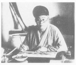Onizaburo The Japanese Nostradamus Deguchi