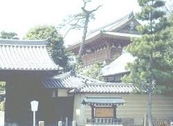 Tadaoki Sansai Hosokawa