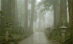 Takamori Saigo
