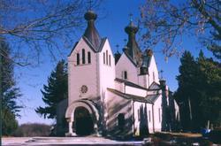 Serbian Orthodox Monastery of Saint Sava