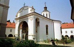 Monastery Krusedol