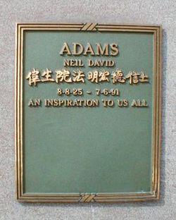 Neil David Adams