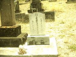 Zen Akiyama