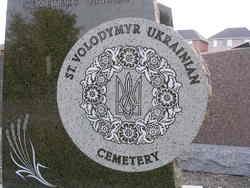 St Volodymyr Ukrainian Cemetery