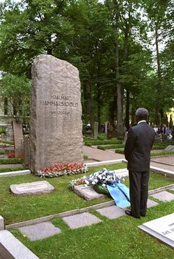 Dag Hammarskjold
