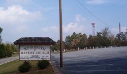 Rehoboth Baptist Church Cemetery