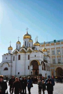 Cathedral of the Archangel Michael