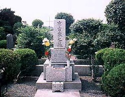 Sawako Ariyoshi