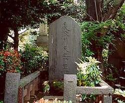 Shimei Futabatei