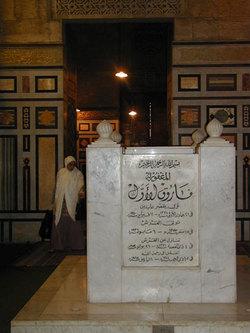 Farouk Al-Awwal Muhammad Ali