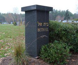 Beth El Temple Cemetery