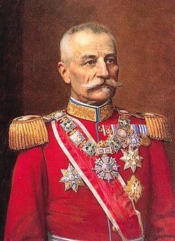 Petar Karadjordjevic, I