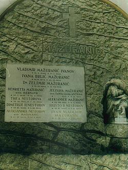 Ivana <i>Mazuranic</i> Brlic