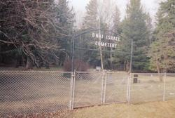 B Nai Israel Cemetery