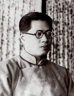 T.V. Soong
