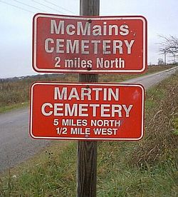 McMains Cemetery