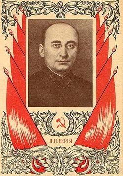 Lavrenty Pavlovich Beria