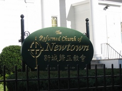 Reformed Church of Newtown Cemetery