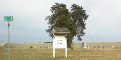 East Admah Cemetery