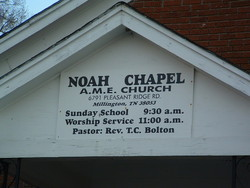 Noah Chapel Cemetery