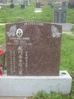 Barbara Anne Toy Chu