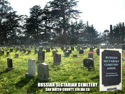Russian Sectarian Cemetery