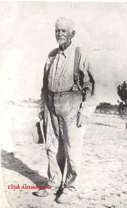 Elijah Alexander Case, Jr