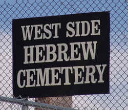 West Side Hebrew Cemetery