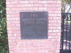 Agudas Achim Memorial Gardens
