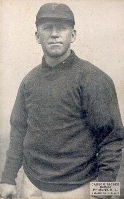 Carson Skeeter Bigbee