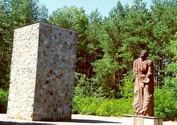 Sobibor Holocaust Memorial