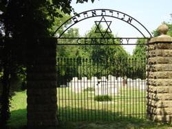 Agudas Achin Cemetery