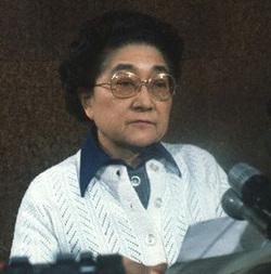 Iva Tokyo Rose <i>Toguri</i> D'Aquino