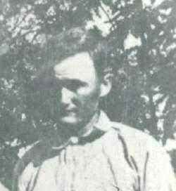 Joseph Walker Chant