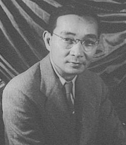Yutang Lin