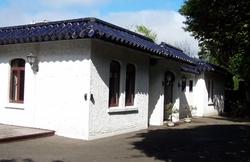Lin Yutang House