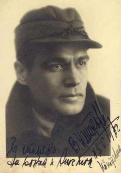 Vassil Peter Katerov