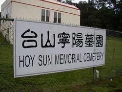 Hoy Sun Memorial Cemetery