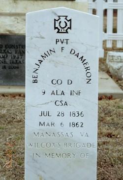 Pvt Benjamin F. Dameron