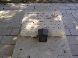 Gen Raful Eitan