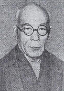 Motoko Hani