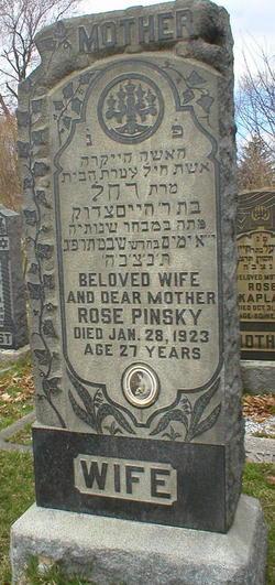 Rose Pinsky