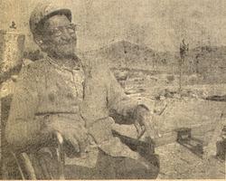Virgil Ellis Ramey
