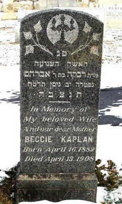 Rebecca (Beccie) <i>Wittman</i> Kaplan