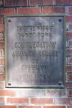 Ahavath Israel Cemetery