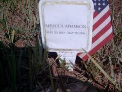 Rebecca Adamson